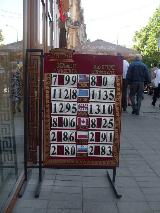 Geldwechsel in Lemberg